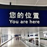 China / Shanghai